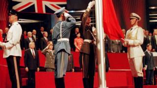 香港主权移交仪式