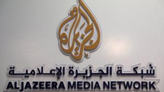 Logo da Al Jazeera