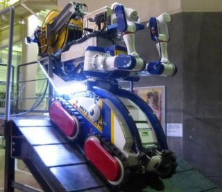 The experimental robot due to enter the Fukushima nuclear facility