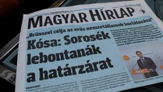 Заголовок газеты