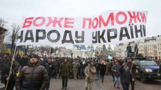 Акція протесту опозиції у Києві
