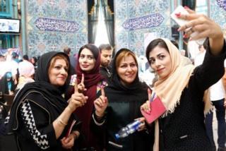 شعبه حسینیه ارشاد در تهران