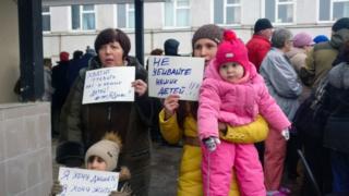 Протест в Волоколамске