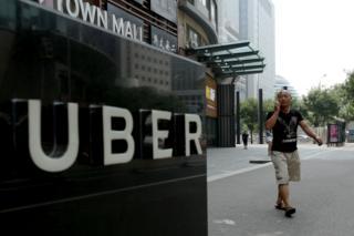 Les deux groupes ont annoncé lundi le rachat des opérations d'Uber en Chine
