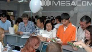 """""""Мегаком"""" Кыргызстандагы эң кирешелүү ишканалардын бири."""