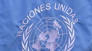 Logotipo de Naciones Unidas