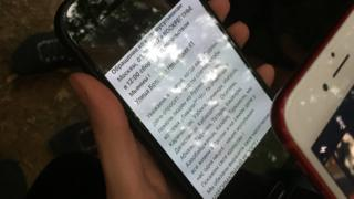 Телефон протестующего