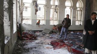 Kabul, Afghanistan, bom