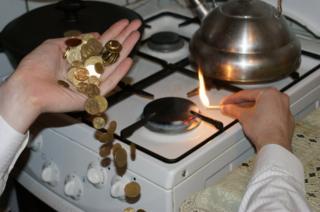 газова плита