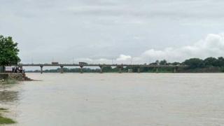 नारायणी नदी