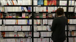 Книгарня у Франції