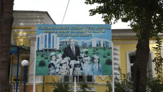 Президент Каримовнинг болалар билан бирга тушган фотосурати
