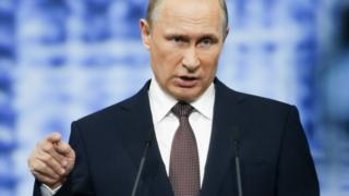 Vladimir Putin speaking, 17 June 2016