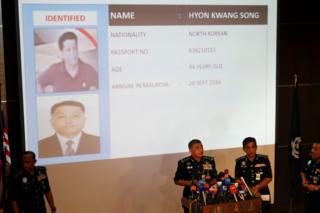 Kepolisian Malaysia menunjukkan identitas pejabat Korea Utara yang mereka cari.