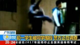 霸凌视频:一名12岁男孩被同学踢倒在地
