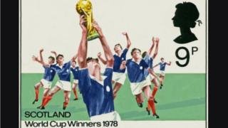 Scotland winning the 1978 World Cup stamp