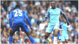 Uyu ni umwaka wa karindwi w'imikino Yaya Toure ak inira ku kibuga Etihad cy'ikipe ya Manchester City