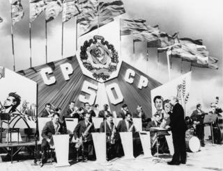 Джаз-оркестр на праздновании 50-летия СССР. Львов. 1972 г.