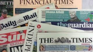 Financial Times басылмасы