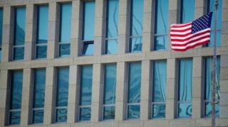 अमेरिकन दूतावास