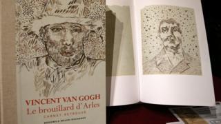 Новая книга о Ван Гоге