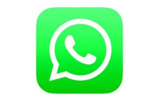 Ikirango cya WhatsApp