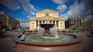 exterior of the Bolshoi theatre