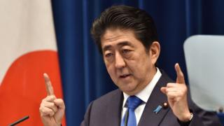 Japanese Prime Minister Shinzo Abe at a press conference in Tokyo