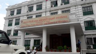 प्रधानमन्त्री तथा मन्त्रिपरिषद्को कार्यालय