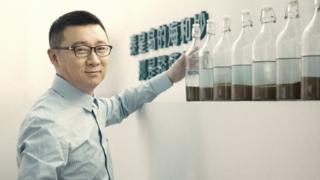"""中国最大的性爱中文网_专访:全中国最大同志交友平台Blued创办人耿乐出柜前后的""""双面"""