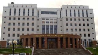 Москва вилоят суди биноси