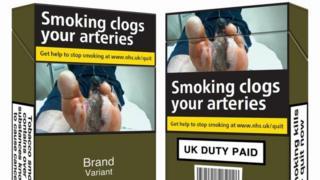 السجائر في بريطانيا