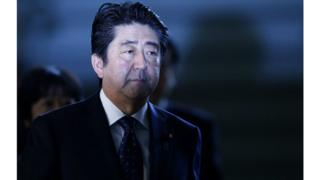 sommet Japon-Afrique