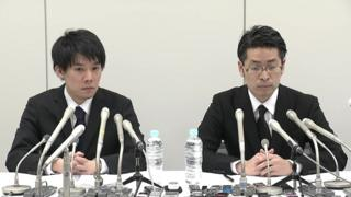 Coincheck representatives face journalists in Tokyo, 26 January 2018