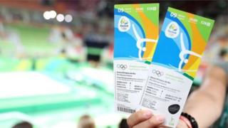 Rio 2016 Yaz Olimpiyatları biletleri
