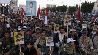 Mapigano hayo ni baina ya vikosi vya serikali na waasi wa Houthi katika picha