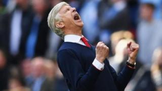 Arsene Wenger amesema kuwa amehujumiwa sana msimu huu