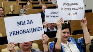 Слушания в Госдуме по программе реноваций