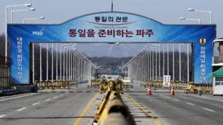 Граница КНДР и Южной Кореи