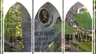 Могила на Центральном православном кладбище Грозного