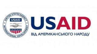 USAIDUkraine