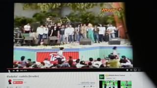 ภาพวิดีโอคอนเสิร์ตสายธารสู่อิสานเขียว