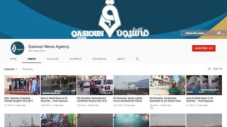 Qasioun News Agency