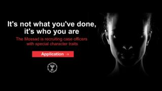 'Its not what you've done, it's who you are - the Mossad is recruiting case officers with special character traits', a message on Mossad's English-language website says