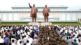 अमरिका ने फिलहाल अपने नागरिकों को उत्तरी कोरिया की यात्रा नहीं करने की सलाह दी है