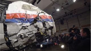 """Обломки """"Боинга-777"""", сбитого"""