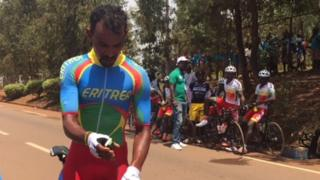 Debesay Mekseb wa Eritrea