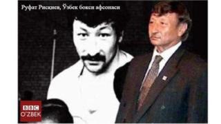 Rufat Risqiyev