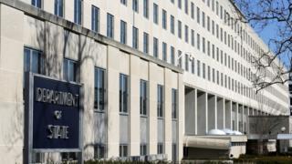 美國國務院大樓