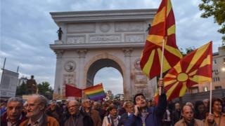 Protest in Skopje against presidential pardons (17 May)
